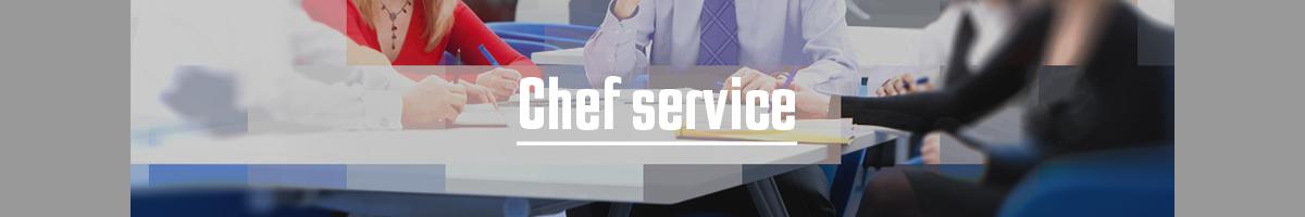 出張シェフサービス事業